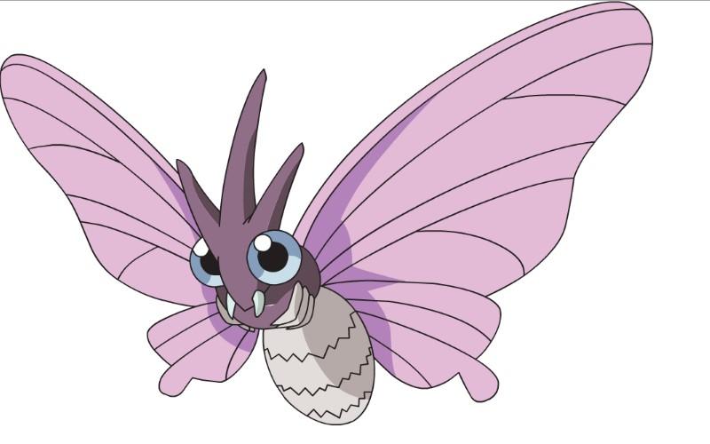 Peki yolda görsek korkacağımız, bu şirin şey hangi Pokemon'un gelişmiş halidir?